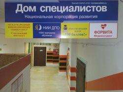 Фото входа