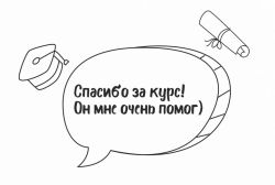 https://infodpopro.ru/images/page_akcii/akcii2.jpg
